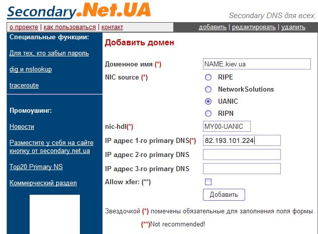 http://secondary.net.ua